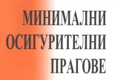 Г-н Антони Чипев поздравява делегатите на БАИС