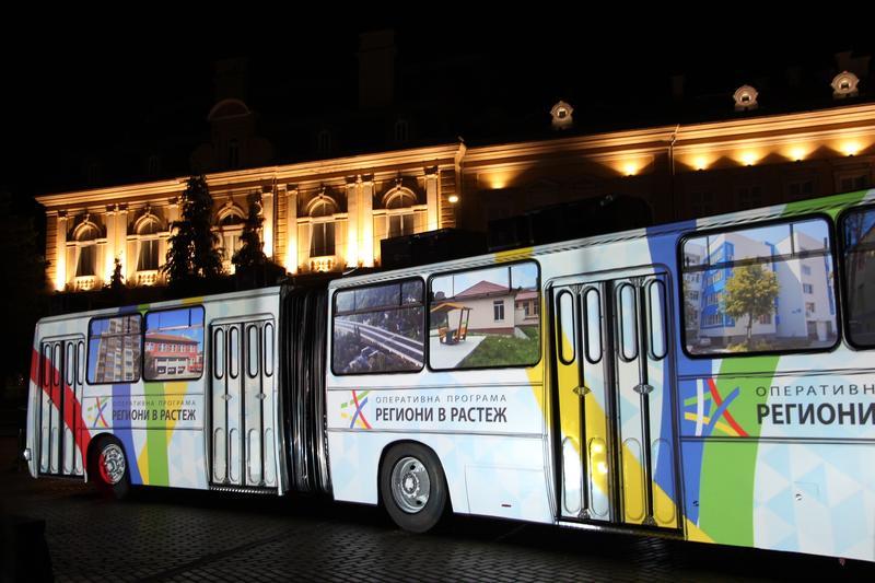 МРРБ показа как европейските инвестиции промениха градовете