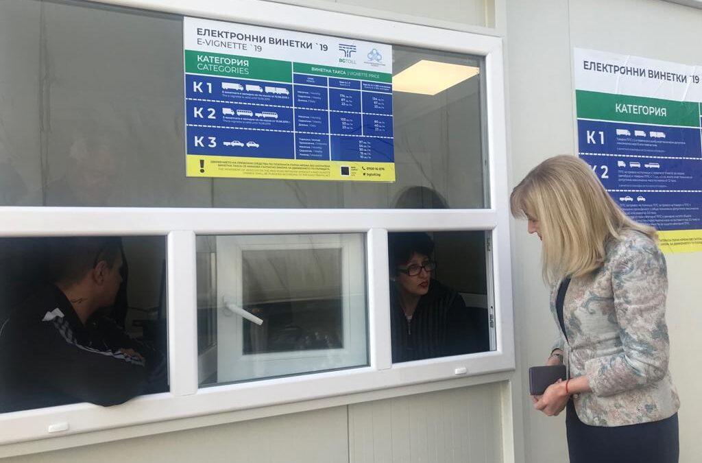"""Министър Аврамова: 416 учебни заведения се обновяват с пари от Оперативна програма """"Региони в растеж"""""""
