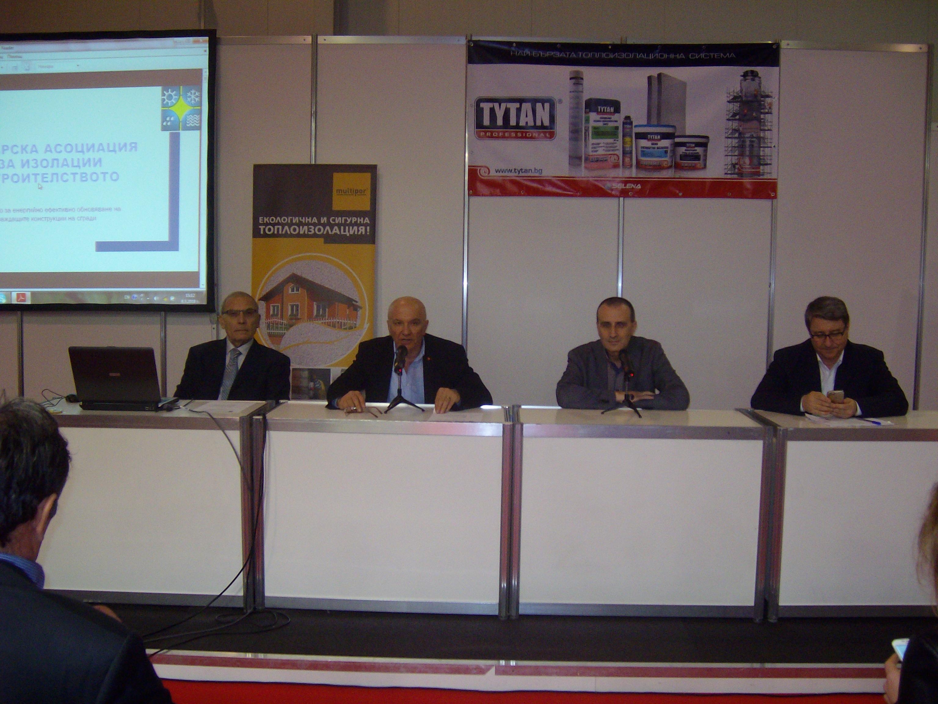 БАИС отчете висок интерес към дискусионен панел за санирането