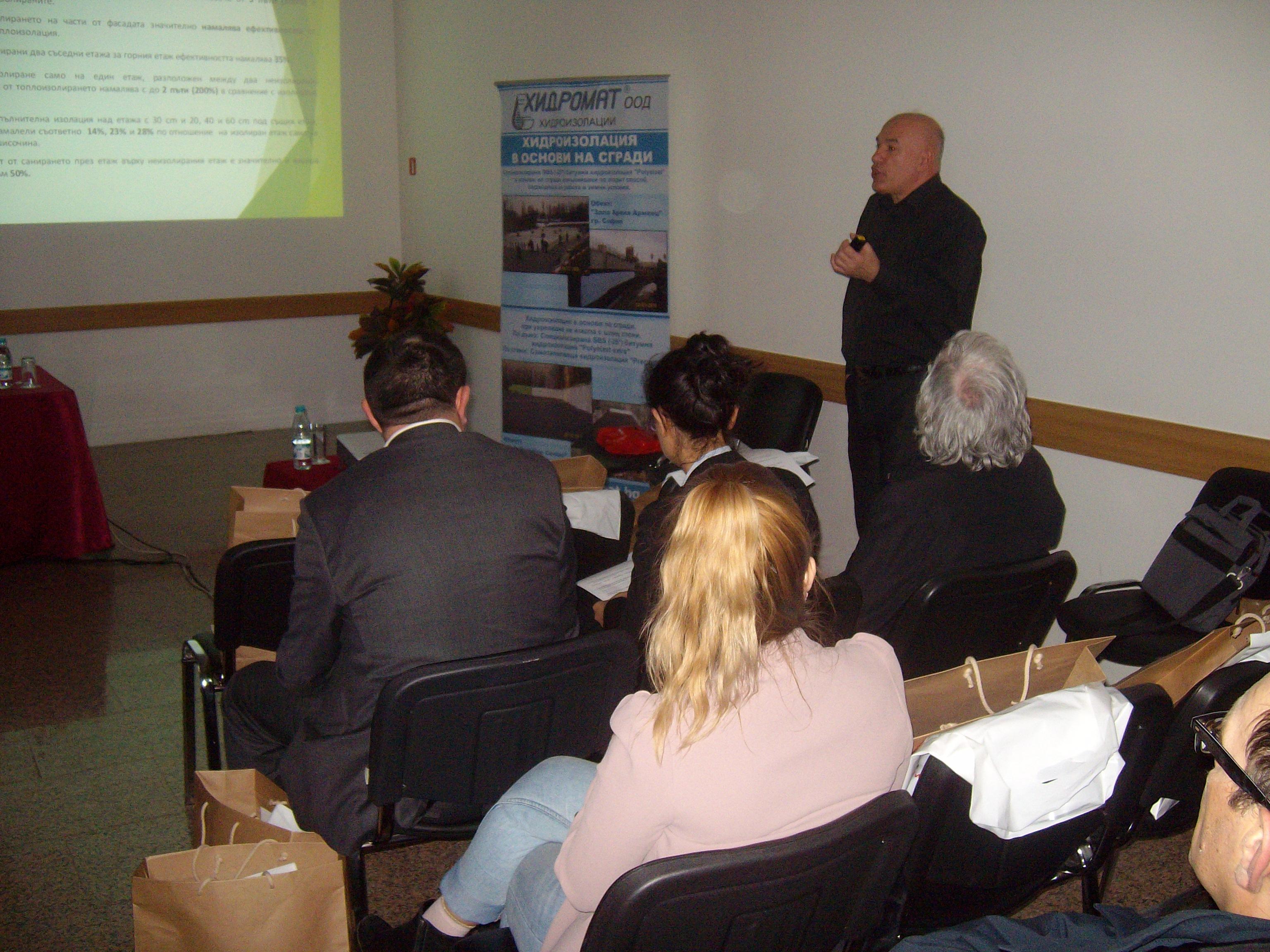 """БАИС отчете висок интерес към явлението """"топлинни мостове"""" по време на семинар"""