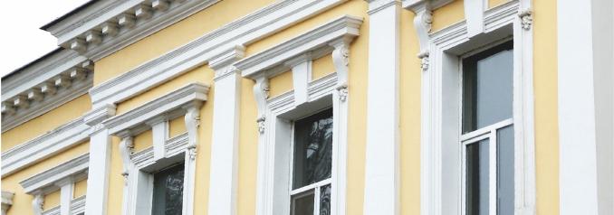 ТЕРМОФЛЕКС® - всичко, от което има нужда вашата фасада!