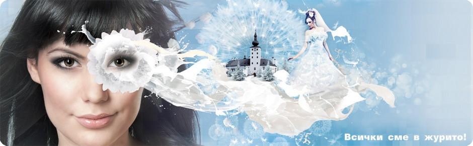 """Етап зима от конкурса на Баумит """"Фасада на годината 2017"""" приключи"""