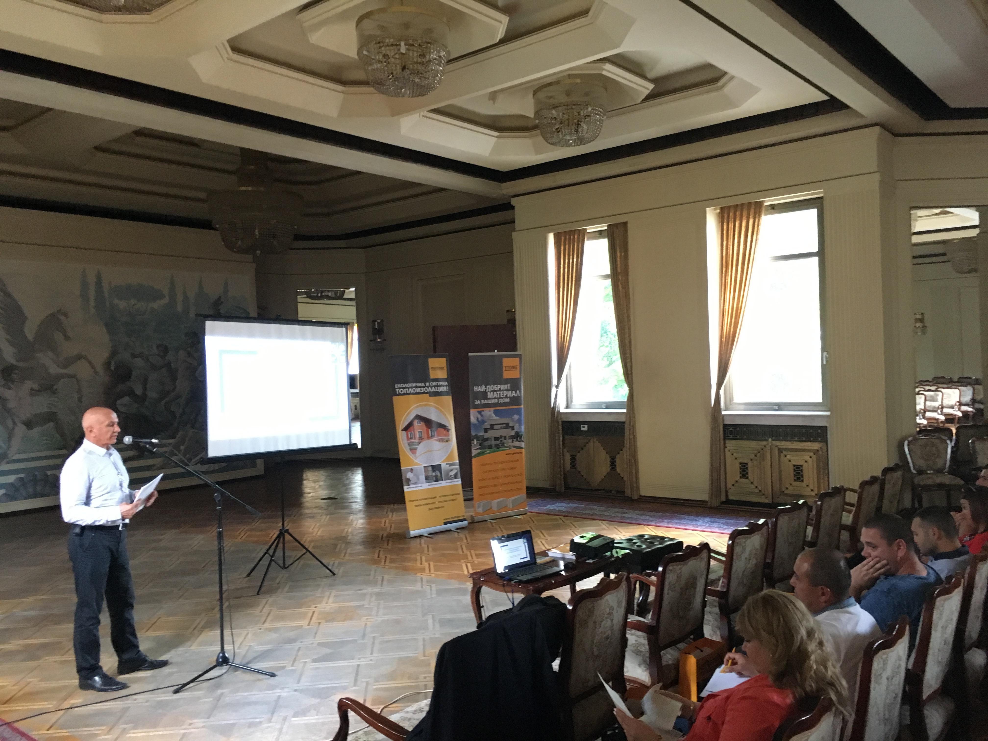 БАИС, ЕнЕфект и Община Добрич с успешно обучение по енергийна ефективност