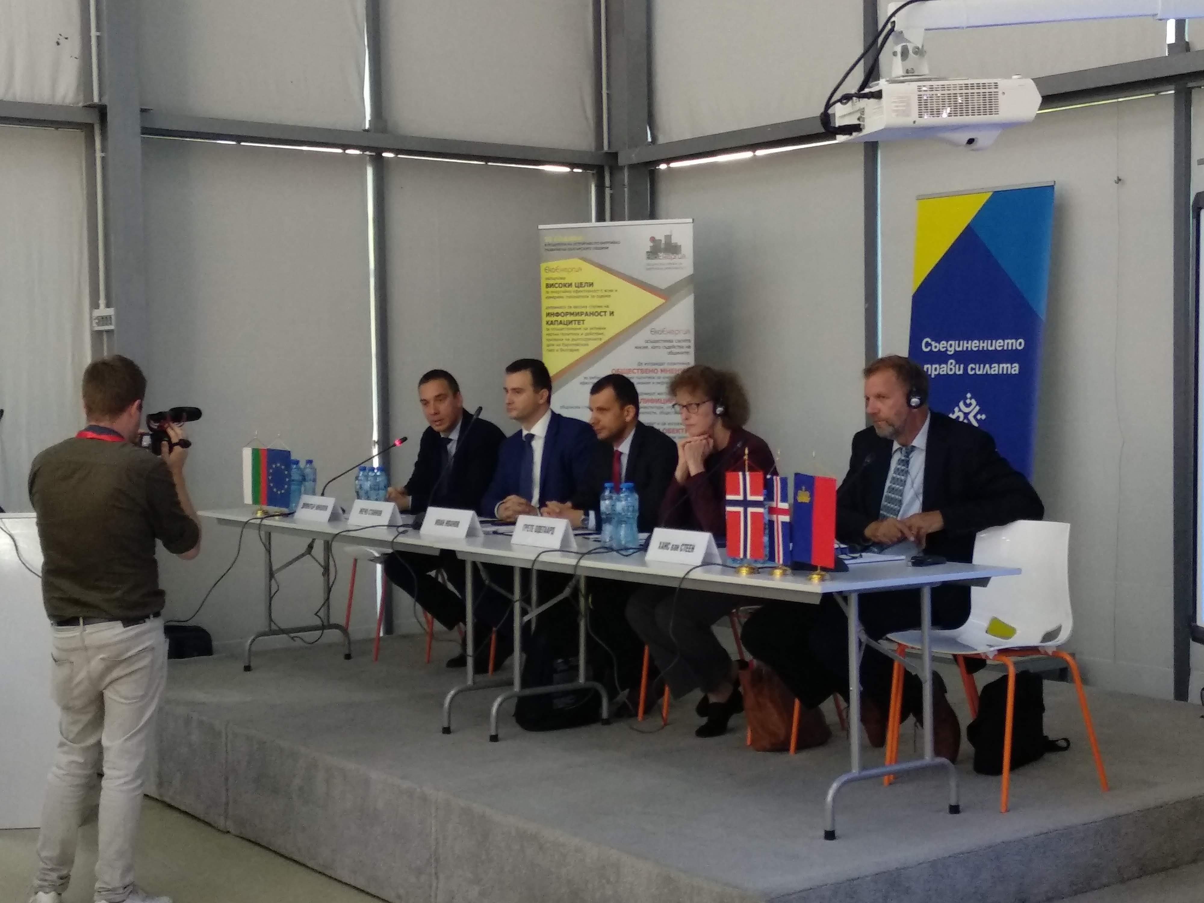 Делегатите обсъждат отчета за 2016г.
