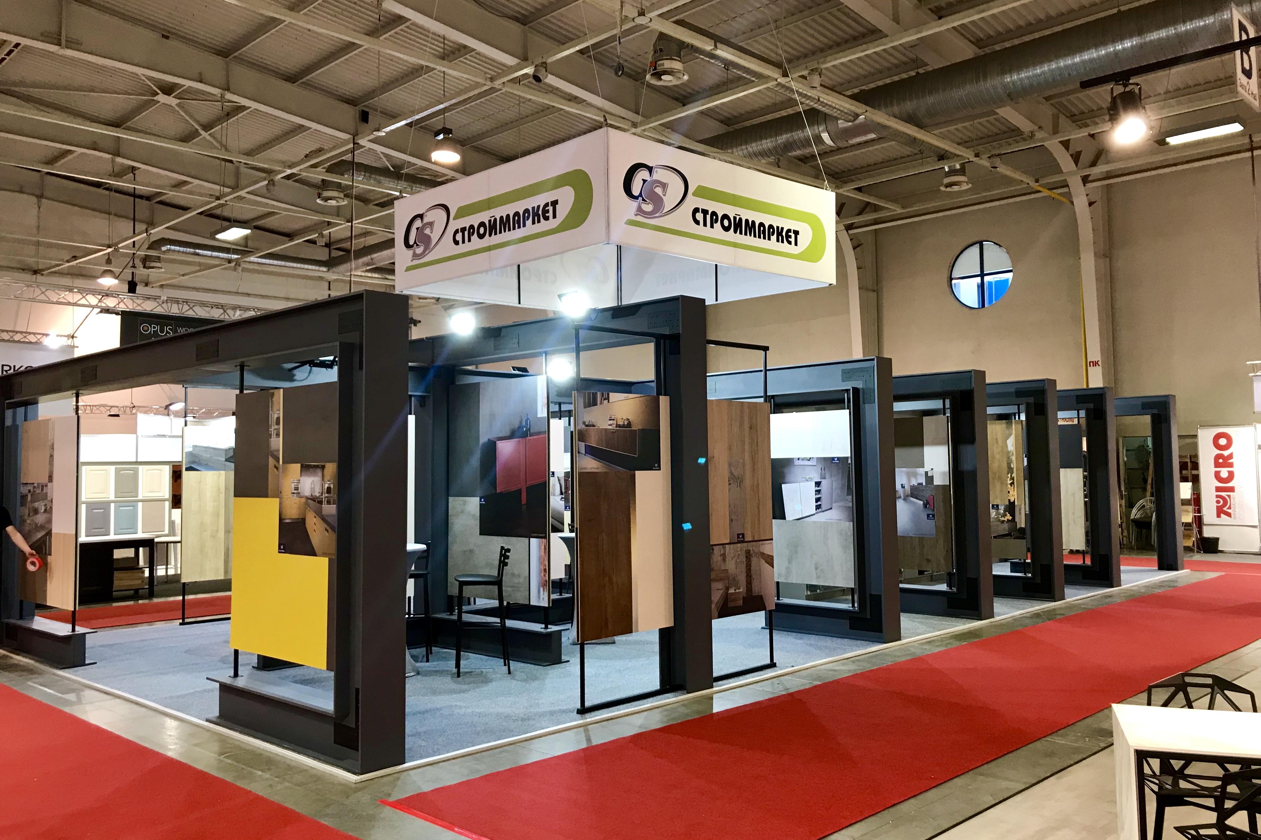 GS Строймаркет с успешно участие в Техномебел и Света на мебелите