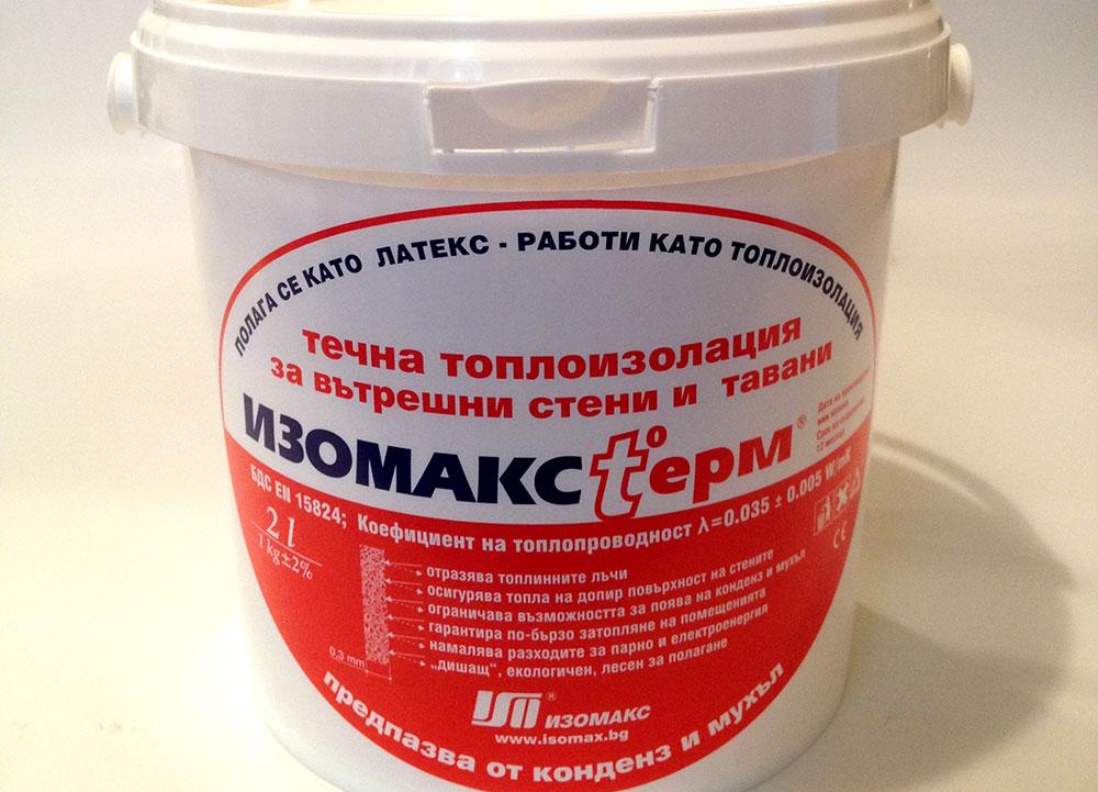 ИзомаксТЕРМ – течна топлоизолация за вътрешни стени и тавани