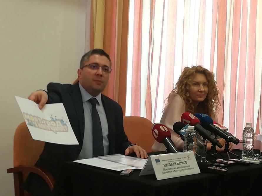 Пренасочват 209 млн. лв. европари от саниране към ремонт на училища