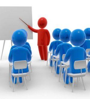 Есенни обучения на БАИС