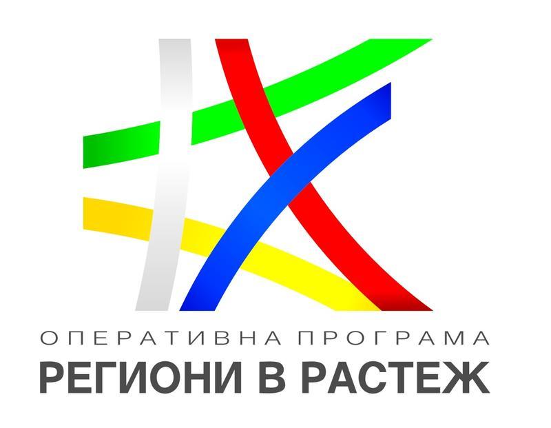 МРРБ ще разрешава временно спиране на проектите по ОПРР заради извънредното положение в страната