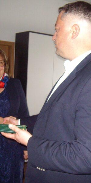 Благодарности за г-жа Оксана Генадиева!