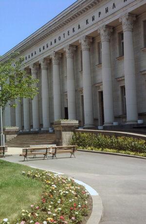 Покривното пространство на Националната библиотека ще бъде ремонтирано