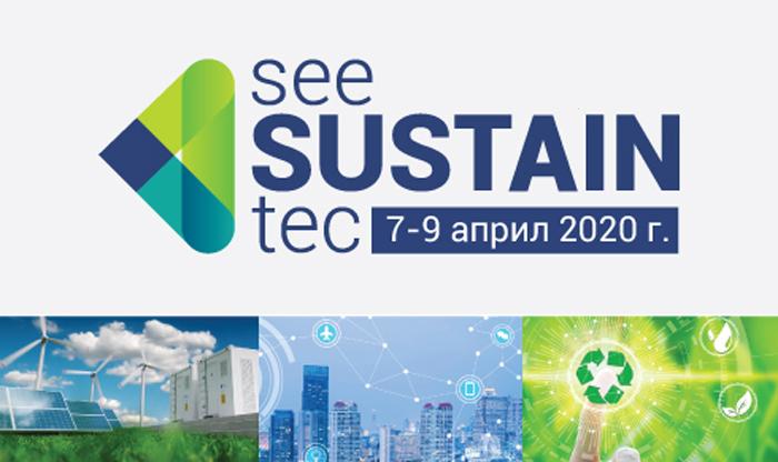 Нови маркетингови възможности за развитие на бизнеса с устойчивите решения предлага seeSUSTAINtec 2020